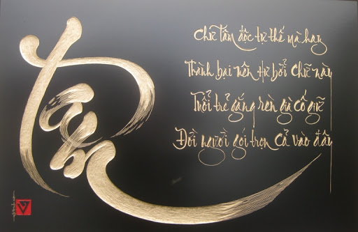 Learn Calligraphy Online At No Cost