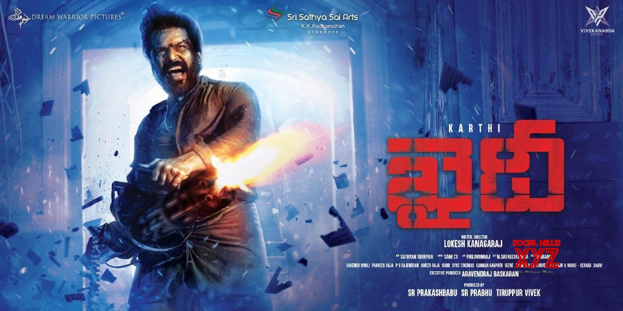Review Of Superb Action Motion Picture: Khaidi